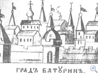 Батурин. С лубочной картины 40—50-х годов XVIII в.