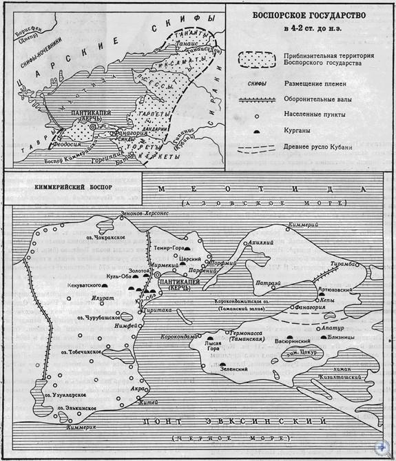 Боспорское государство в 4—2 ст. до н.э. Киммерийский Боспор.
