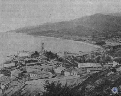 Общий вид Ялты с Поликуровского холма. 1890 г.