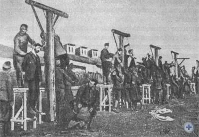 Казнь австро-германскими интервентами екатеринославских рабочих. Апрель 1918 г.
