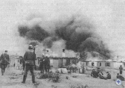 Осуществление в Днепропетровске гитлеровской тактики «выжженной земли». Сентябрь 1943 г.