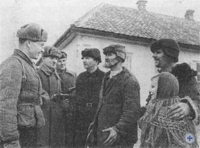 Встреча воинов-освободителей. Никополь, 1944 г.
