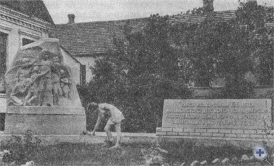 Памятник детям, расстрелянным гитлеровцами в 1942 году в селе Михайловке Томаковского района. 1976 г.