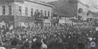 Демонстрация солдат в Екатеринославе 12 марта 1917 г.