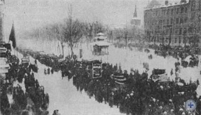 Траурная манифестация трудящихся Екатеринослава в день похорон В. И. Ленина. 1924 г.