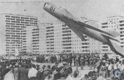 Памятник летчикам 17-й воздушной армии. Днепропетровск, 1975 г.