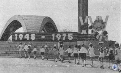 Памятник советским воинам на Безымянной высоте. Днепропетровск, 1975 г.