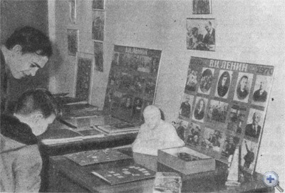 Выставка школьных работ, посвященная 100-летию со дня рождения В. И. Ленина в Ленинском районе Днепропетровска. 1970 г.