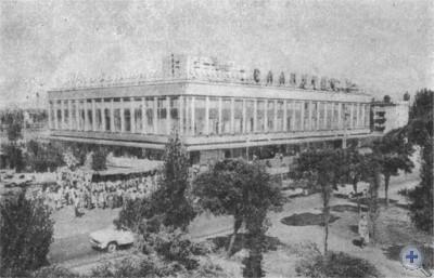 Универмаг «Славутич» в Днепропетровске. 1976 г.