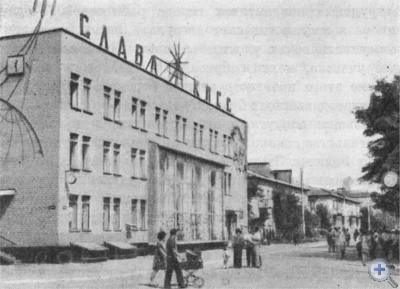 Здание районного узла связи. Апостолово, 1976 г.