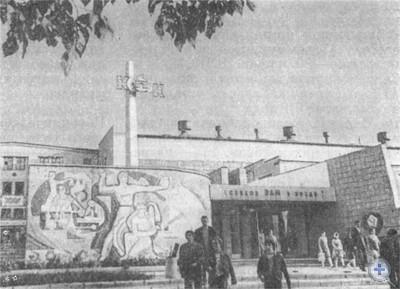 Верхнеднепровский крахмалопаточный комбинат. 1975 г.