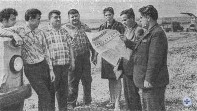 Обсуждение проекта новой Конституции СССР в совхозе «Маївка». Степовое, 1977 г.