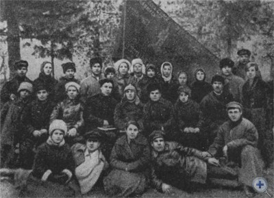 Первые комсомольцы Щорска. 1923 г.