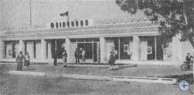 Универмаг в селе Лычкове. 1977 г.
