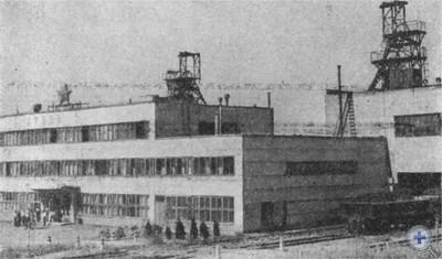 Шахта № 8 Марганецкого горно-обогатительного комбината. 1976 г.