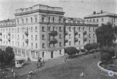 Центральная площадь города Марганца. 1976 г.