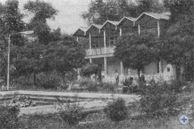 Дом отдыха «Чайка» Марганецкого горно-обогатительного комбината. 1976 г.