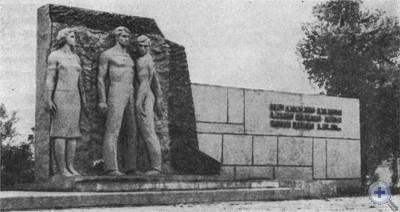 Памятник на могиле погибших комсомольцев-подпольщиков. Никополь, 1976 г.