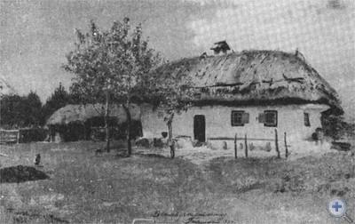 Этюд И. Е. Репина «Украинская хата», написанный в Покровском в 1880 году.