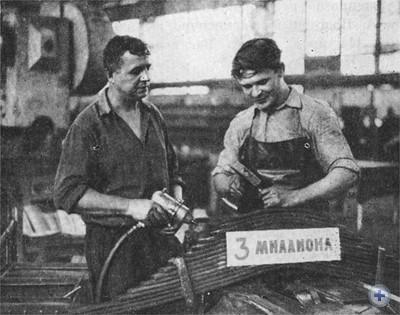 На конвейере рессорного завода им. Коминтерна. Синельниково, 1976 г.