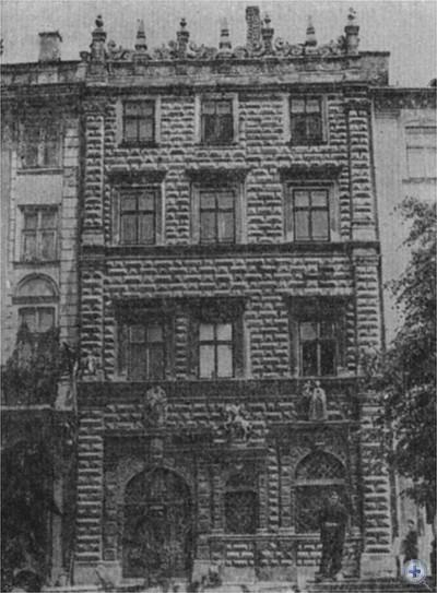 Памятник архитектуры XVI в.— здание Львовского исторического музеи. 1975 г.