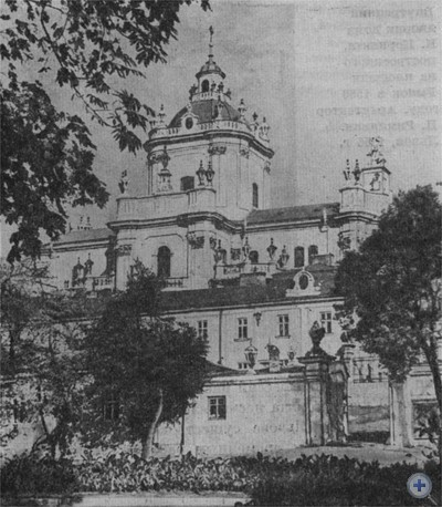 Памятник архитектуры XVIII в.— собор св. Юра. Архитектор Ян де Витте. Львов, 1967 г.