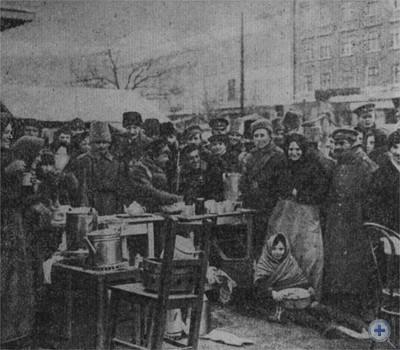 Русские солдаты во Львове. 1915 г.