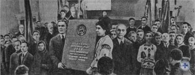 Вручение представления о принятии Западной Украины в состав Украинской ССР на внеочередной 3-й сессии Верховного Совета Украинской ССР. 13 ноября 1939 г.