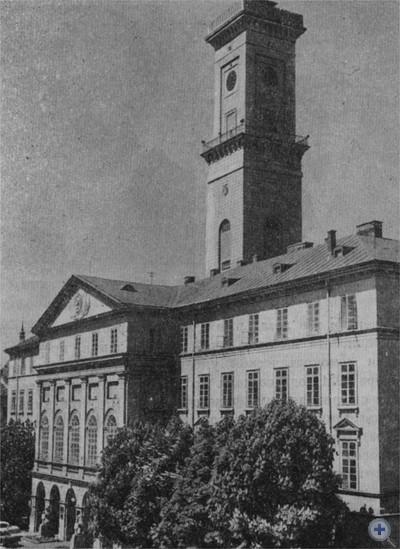 Здание Львовского городского Совета народных депутатов. 1977 г.