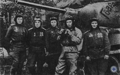 Экипаж танка «Гвардия», один из первых ворвавшийся во Львов. Второй слева стрелок-радист А. Марченко, водрузивший Красное знамя освобождения над зданием Львовского горсовета. 1944 г.