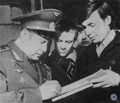 Космонавт А. Леонов в гостях у львовских автобусостроителей. 1977 г.