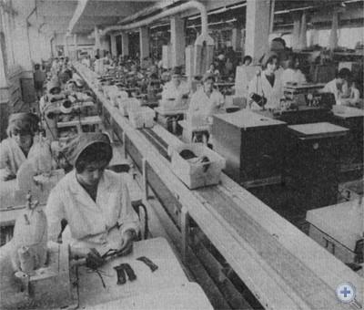 Производственное обувное объединение «Прогрес». Потоковая линия. 1977 г.