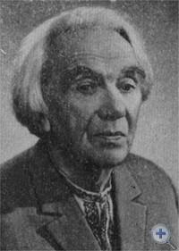 А. М. Фаворов
