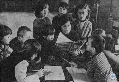 В детском саду. Турка, 1976 г.