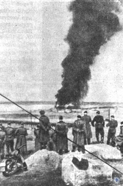 Пожар на немецком военном аэродроме в результате диверсии, совершенной членами «Николаевского центра». 1942 г.