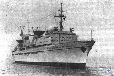 Научно-исследовательское судно «Академик Сергей Королев», построенное на Черноморском судостроительном заводе. 1970 г.