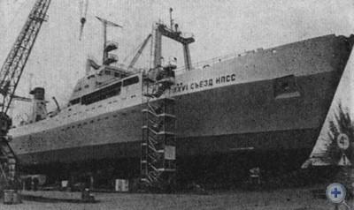 Траулер «XXVI съезд КПСС», построенный на Черноморском судостроительном заводе. 1980 г.