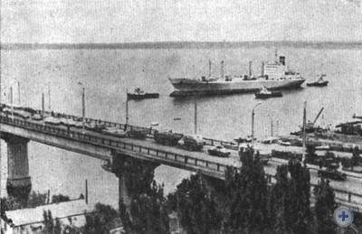 Мост через Южный Буг в Николаеве. 1980 г.