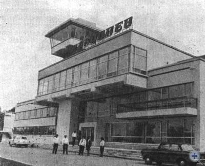 Речной вокзал в Николаеве. 1980 г.