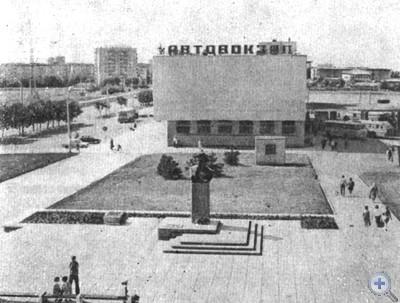 Автовокзал в Николаеве. 1980 г.
