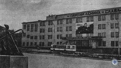 Николаевский кораблестроительный институт им. адмирала С. О. Макарова. 1980 г.