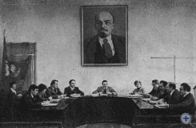 Заседание Николаевского горисполкома. 1980 г.