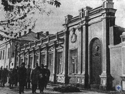 Музей подпольного и партизанского движения на Николаевщине в годы Великой Отечественной войны 1941—1945 гг. Николаев, 1980 г.