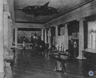 В одном из залов музея истории судостроения и флота, Николаев, 1980 г.