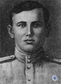 Герой Советского Союза М. И. Москаленко. 1943 г.