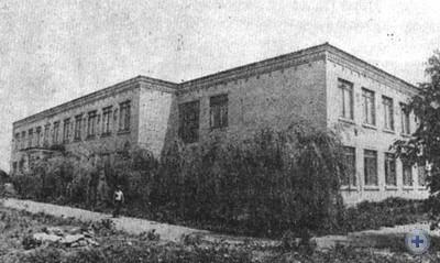 Средняя школа в Вольном Запорожье. 1980 г.