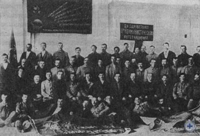 Делегаты первого Мелитопольского уездного съезда представителей коммунистических ячеек. 1920 г.