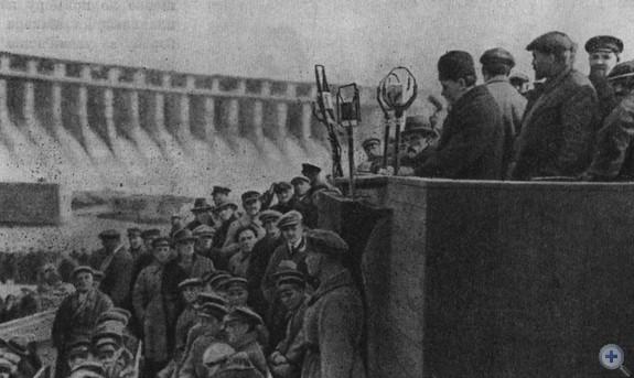 Выступление М. И. Калинина на митинге, посвященном вводу в строй Днепрогэса. Запорожье, 10 октября 1932 г.