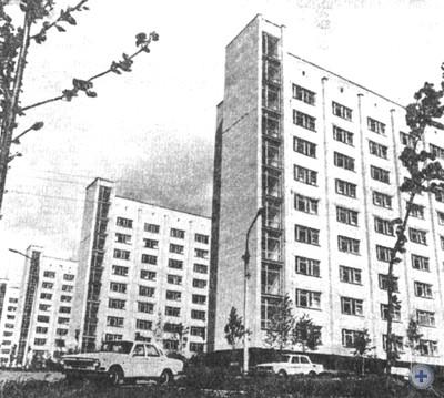 Областная многопрофильная больница. Запорожье, 1979 г.