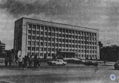 Областная государственная научная библиотека имени М. Горького. Запорожье, 1979 г.